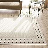 北欧 風 薄型 平織り ラグ カーペット ( エセンザ 80x150cm アイボリー ) 約 1.5畳 ウィルトン織り フラットタイプ