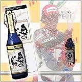 平成28年12月製造 奥の松 勝利の美酒 スパークリング日本酒 手造り純米大吟醸FN 720ml[福島県]