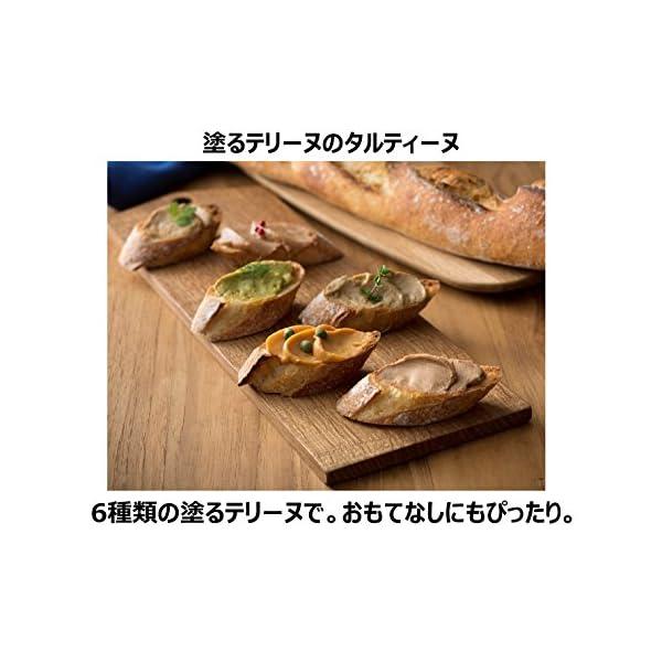 アヲハタ 塗るテリーヌ 国産鶏のチキンレバーペ...の紹介画像7