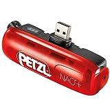 PETZL(ペツル) NAO+(ナオプラス) バッテリー E36200 2B