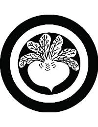 家紋シール 丸に六つ葉蕪紋 布タイプ 直径40mm 6枚セット NS4-0829