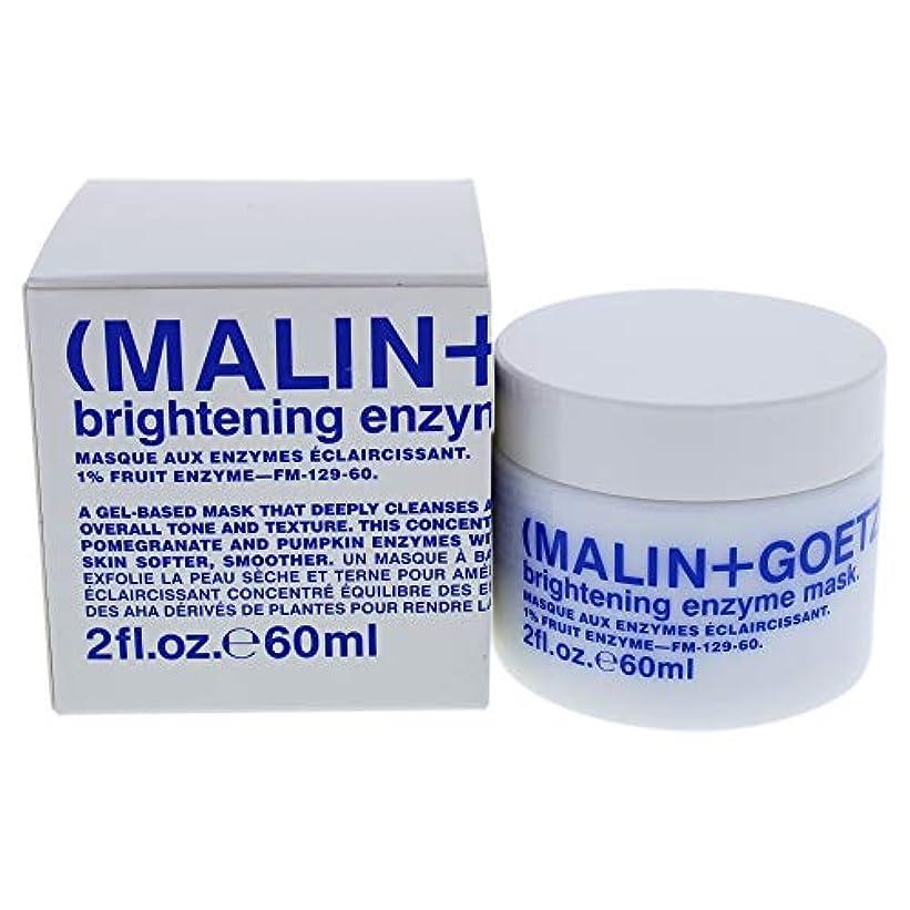 欺く花火割るBrightening Enzyme Mask