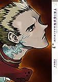 TRIGUN MAXIMUM Nー7 (ヤングキングコミックスNEO)