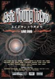 ASIA YOUNG TOKYO[DVD]