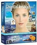 Microsoft Digital Image Pro 10