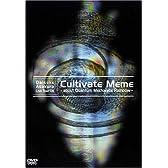 Daisuke Asakura Live Tour '04 Cultivate Meme ~about Quantum Mechanics Rainbow~ [DVD]
