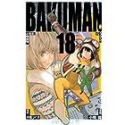 バクマン。 18 (ジャンプコミックス)