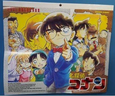 名探偵 コナン 2001年 カレンダー