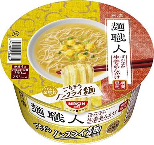 日清麺職人(ぽかぽか生姜あんかけ)の画像