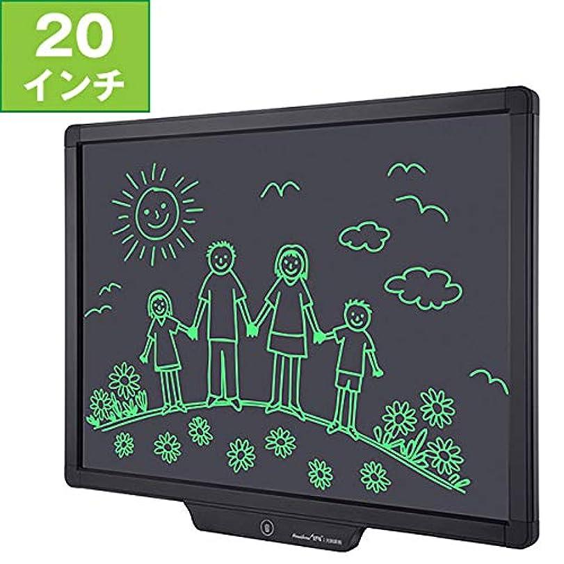 ディスコ抱擁将来のLCD ライティング タブレット 20インチ液晶 電子黒板?お絵描きパッド