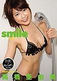 smile 高橋亜由美 [DVD]