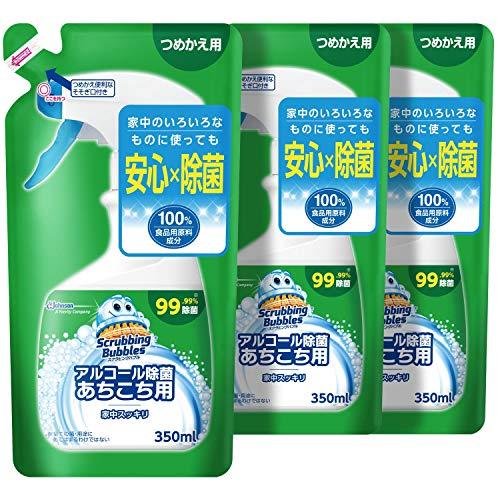 スクラビングバブル 除菌剤 アルコール除菌 あちこち用 スプレータイプ 詰替用 350ml×3個セット