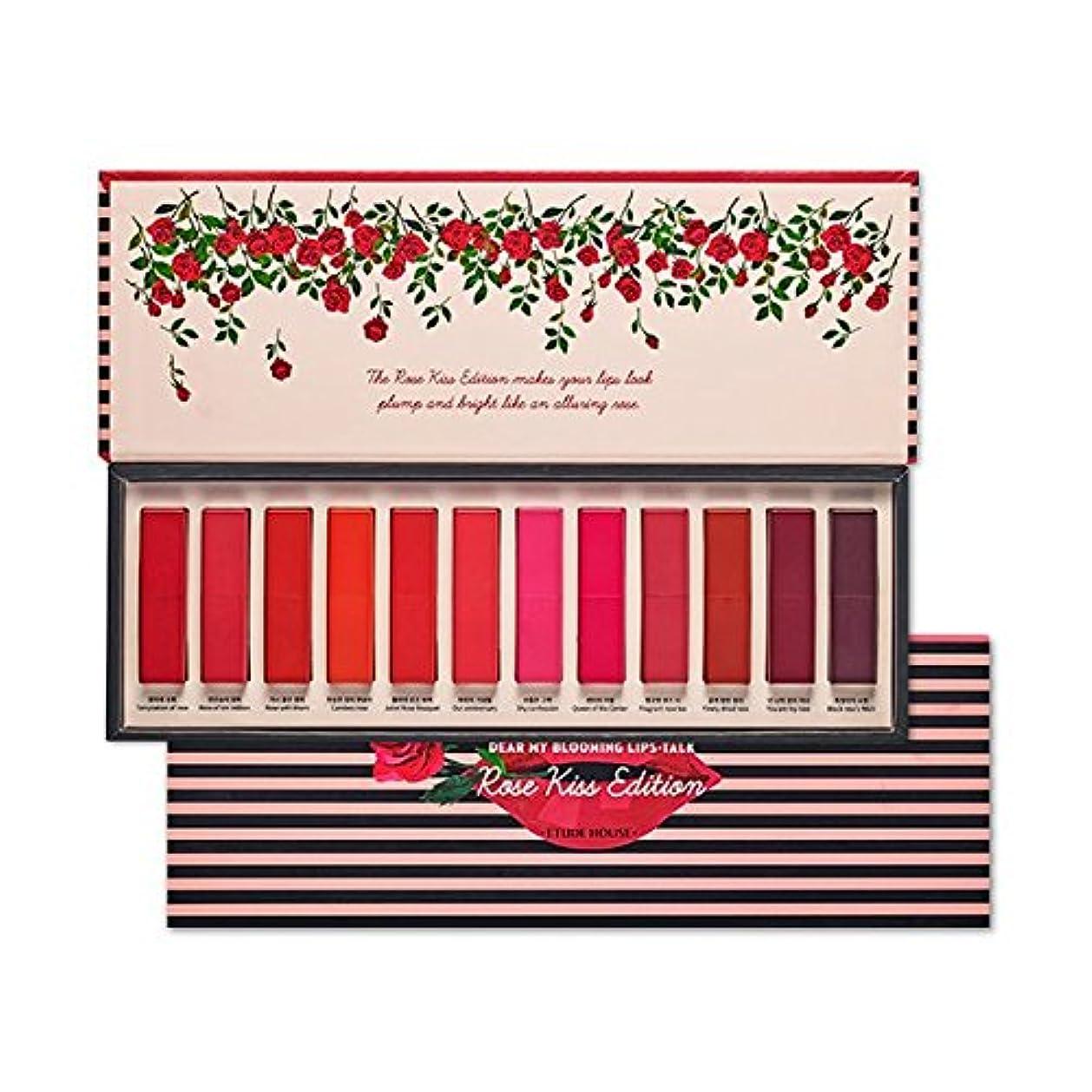 高く鼓舞する可塑性【限定版】 エチュードハウス ディアマイブルーミングリップストーク 「ローズキス エディション」/ETUDE HOUSE Dear My Blooming Lips-Talk Rose Kiss Edition 1.5g...