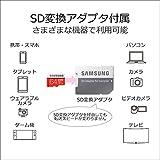 Samsung microSDカード64GB EVOPlus Class10 UHS-I U3対応 Nintendo Switch 動作確認済 正規代理店保証品 MB-MC64GA/ECO