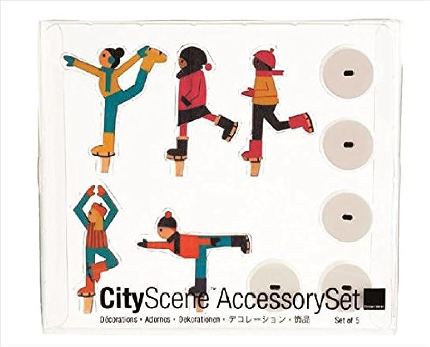 宿る歯痛意気消沈したカメヤマキャンドル(kameyama candle) シティーシーンアクセサリーセット 「 アイススケーター 」