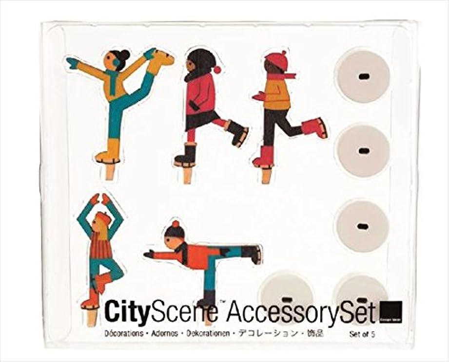 出します葉混合したカメヤマキャンドル(kameyama candle) シティーシーンアクセサリーセット 「 アイススケーター 」