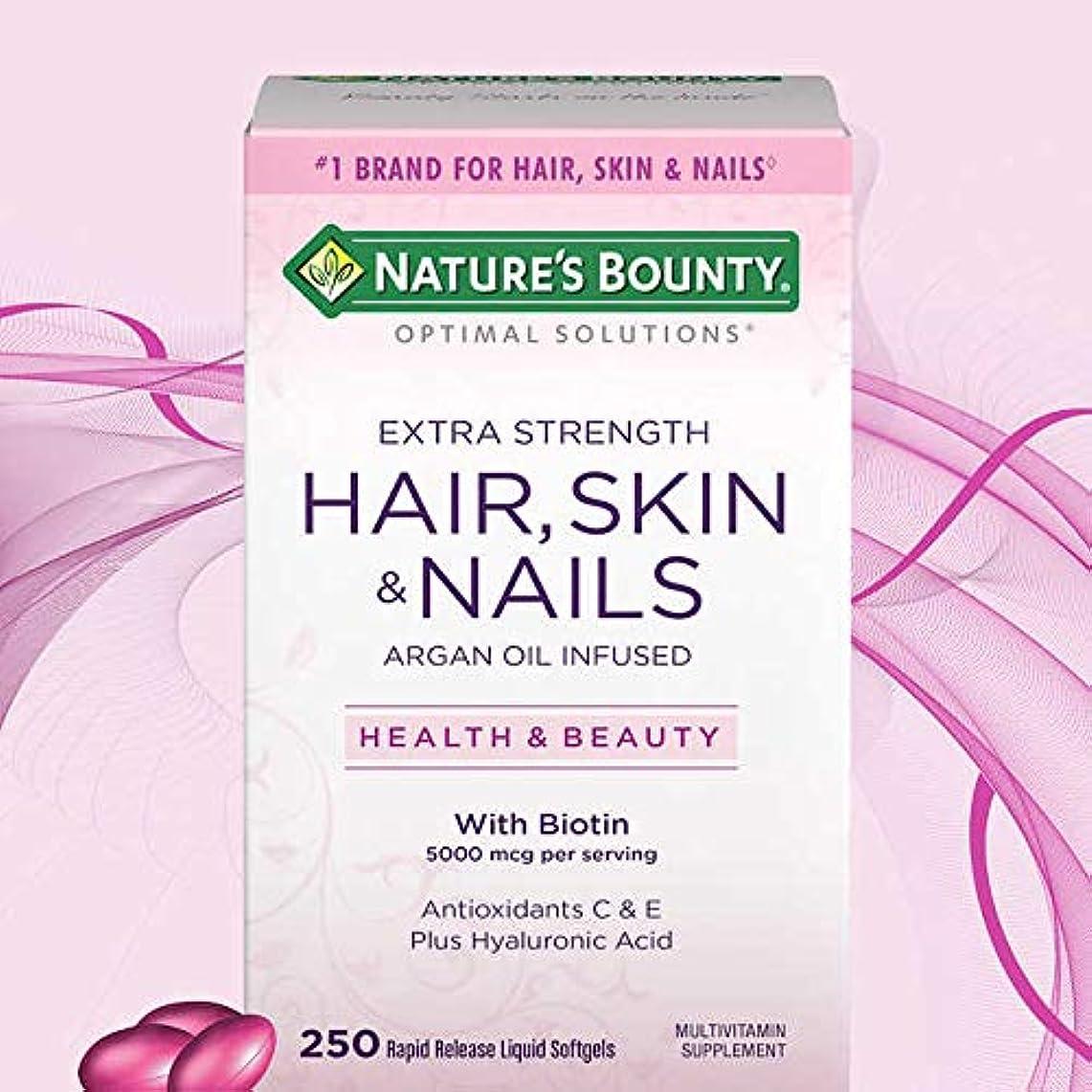 隣接ポーチドラム【美肌&美髪&爪】Nature's Bounty - HAIR, SKIN and NAILS 250 Softgels X 2パック ~海外直送品~