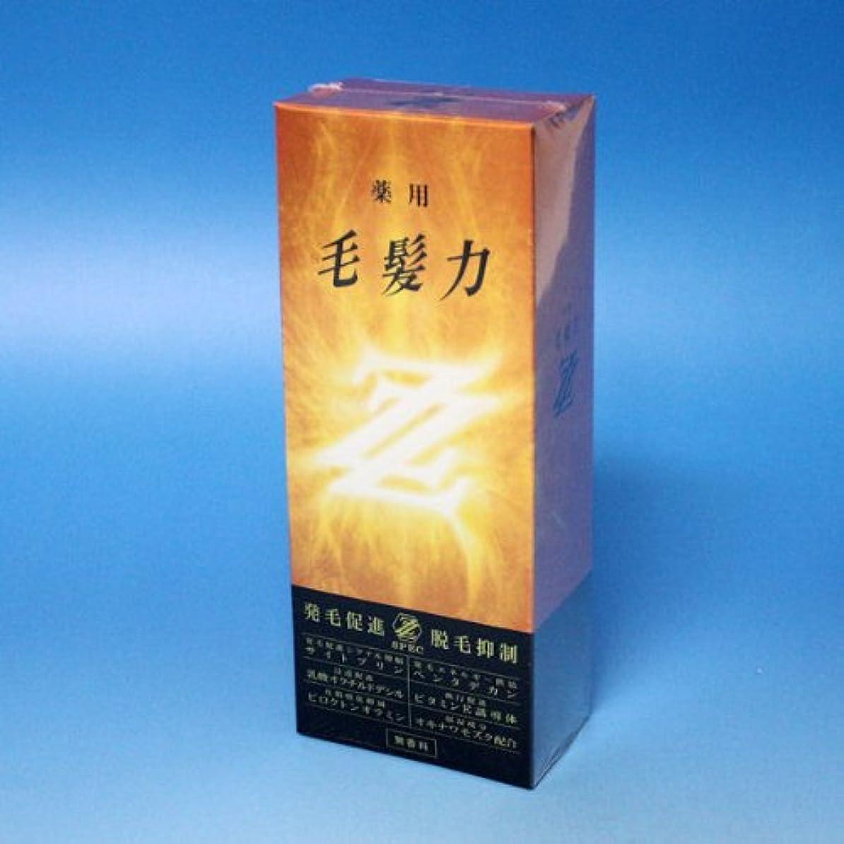 スピリチュアル火炎怖い《ライオン》 薬用 毛髪力ZZ(ダブルジー) 200ml 【医薬部外品】