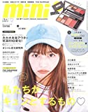 mini(ミニ) 2017年 12月号