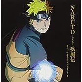 NARUTO-ナルト-疾風伝 オリジナル・サウンドトラック II