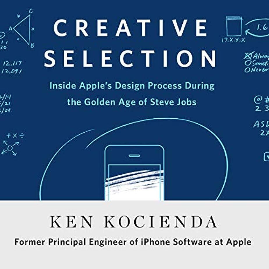 政治家ギネスチェリーCreative Selection: Inside Apple's Design Process During the Golden Age of Steve Jobs