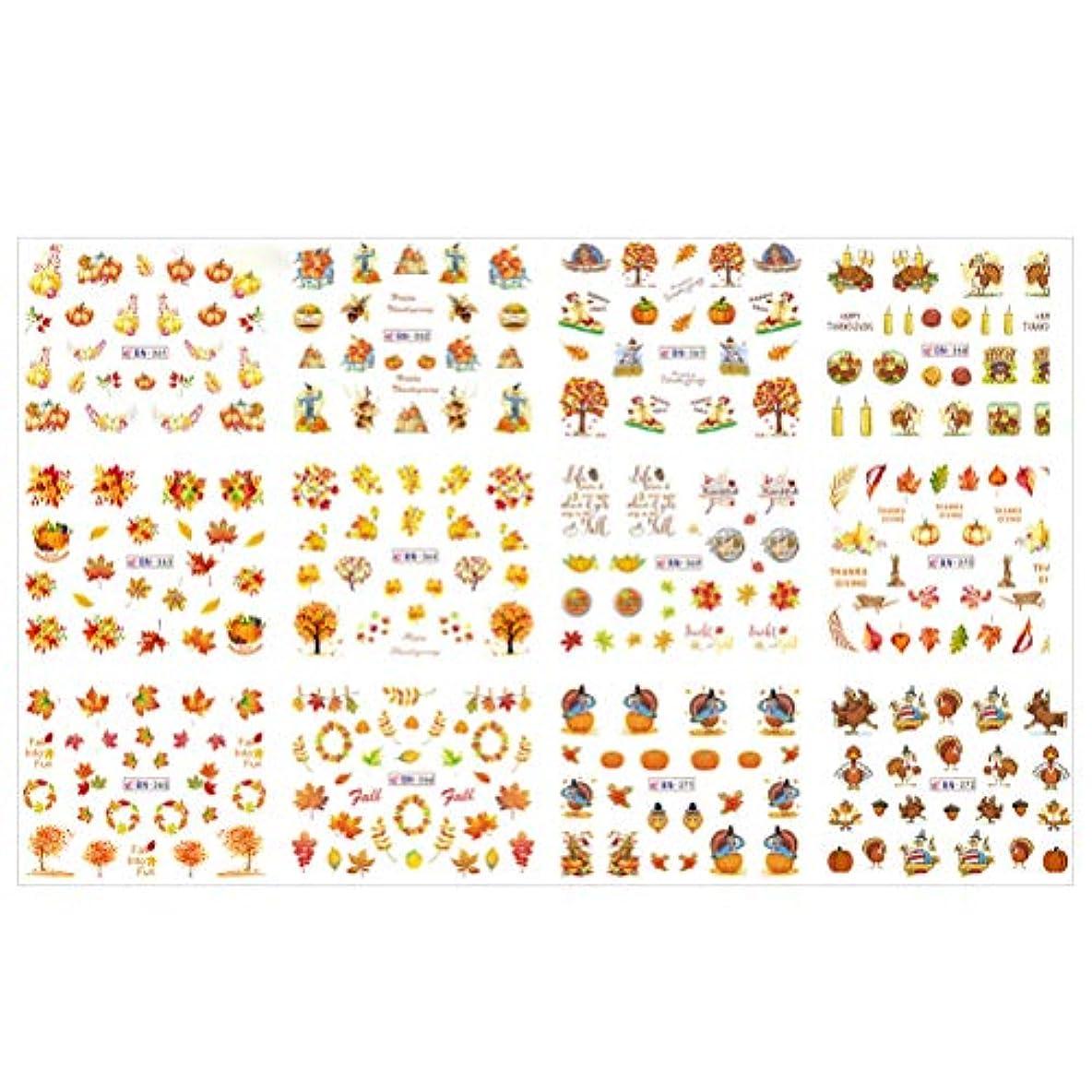 Frcolor ネイルシール 秋 紅葉シール デコレーション 秋シール 5pcs