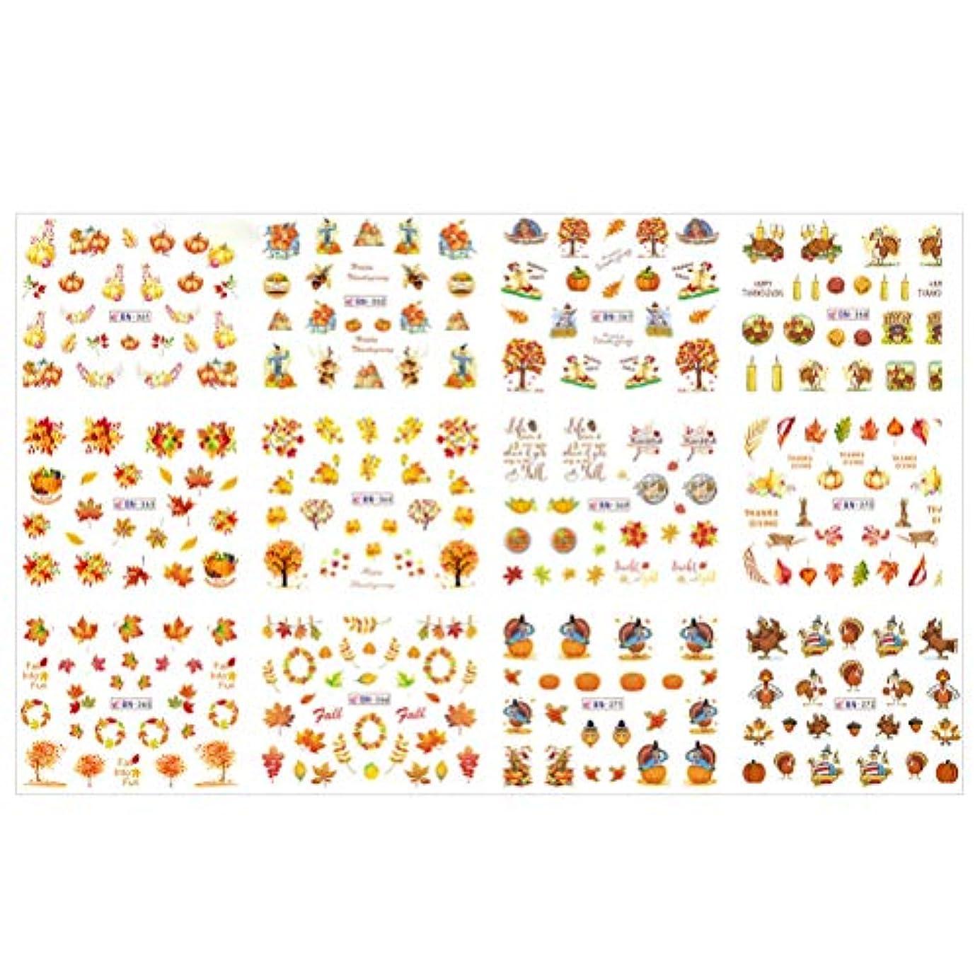 控えめなコンパクト自由Frcolor ネイルシール 秋 紅葉シール デコレーション 秋シール 5pcs