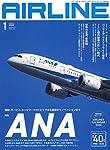 AIRLINE (エアライン) 2020年1月号