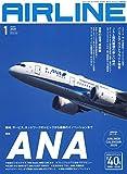 AIRLINE (エアライン) 2020年1月号 画像