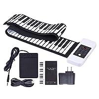61のキーはピアノ、携帯用シリコーンのキーボードのピアノの折り畳み式のデジタル電子再充電可能なピアノを転がします,White