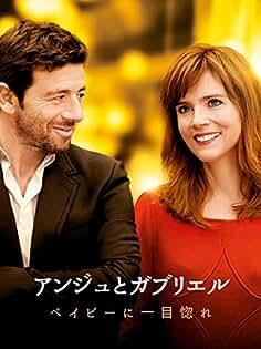 Amazon.co.jp: アリス・ドゥ・ラ...