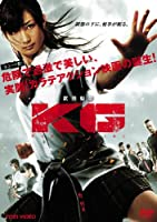 KG KARATE GIRL【DVD】