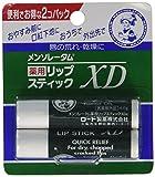 メンソレータムリップステックXD 4g×2