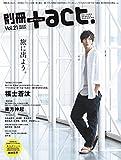 別冊+act. Vol.21 (2015)―CULTURE SEARCH MAGAZINE (ワニムックシリーズ 223)