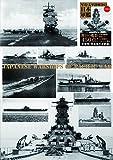 写真・太平洋戦争の日本軍艦[大型艦・篇] (ワニ文庫) 画像
