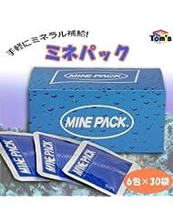 手軽にミネラル補給 ミネパック 1箱(6包×30袋)