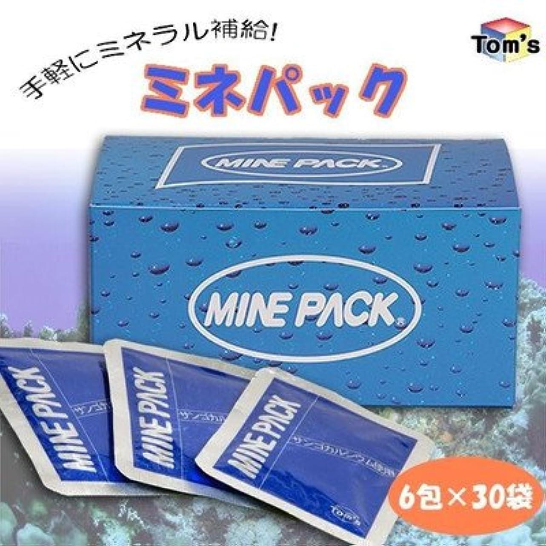 の配列ラバユニークな手軽にミネラル補給 ミネパック 1箱(6包×30袋)