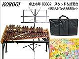 コオロギ シロフォン 高級卓上木琴 ECO32 ス...