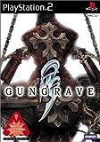 「ガングレイヴ/GUNGRAVE」の画像