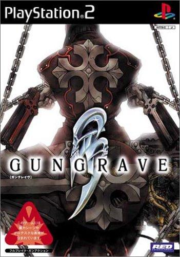 PS2 GUNGRAVE ガングレイヴ  通常版 20020718