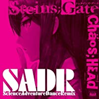 Science Adventure Dance Remix by Game Music (2011-09-21)