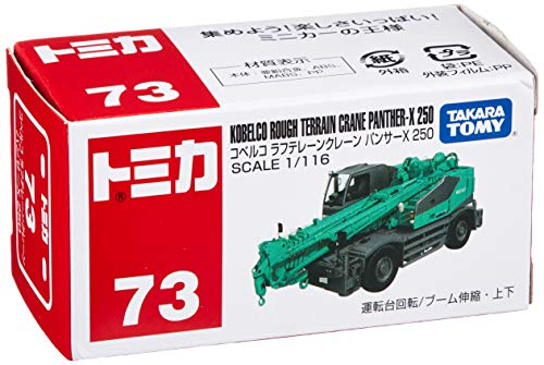 トミカ 箱073 コベルコ パンサーX 250 1コ入