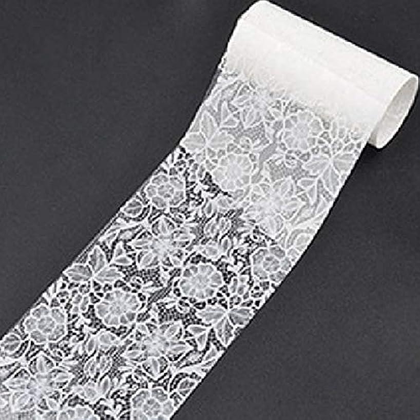 葉巻だらしない世界記録のギネスブックQuzama-JS 古典的な白いレースの花の爪箔転送(None 8)