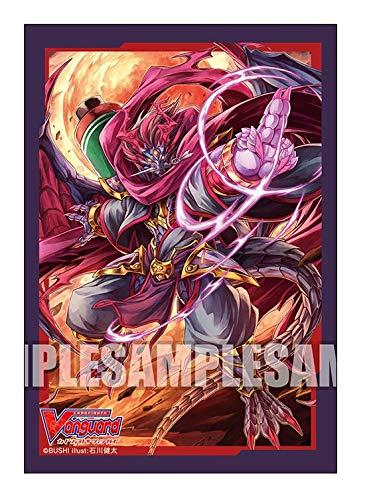 ブシロードスリーブコレクション ミニ Vol.423 カードファイト!! ヴァンガード『妖魔忍竜・暁 ハンゾウ』