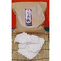 マルヤス味噌 米こうじ 生米麹 無農薬 無化学肥料 愛媛県産 コシヒカリ使用 1kg