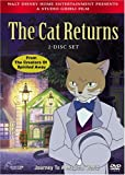 猫の恩返し 英語版[DVD]/The Cat Returns (2005) [Import]