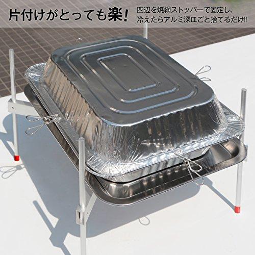 シアターハウス『超軽量バーベキューグリルコンロ洗うものがないんです(BBQ-X)』