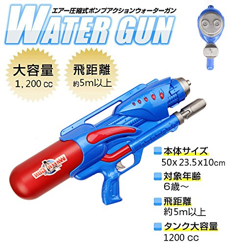[해외]펌프 액션 워터 건 물총 초대 용량 초강력 비거리 - Happytime BN17015 (2017 최신) 소년에게 인기 2 개의 총구 1200cc 장난감 교육 장난감 (색상 랜덤 발송)/Pump action Water gun Water gun Ultra large capacity Super strong flying distance -...