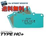 プロジェクトミュー TYPE-HC+前後set インプレッサ GDB(WRX-STI) 他 【FR90606】