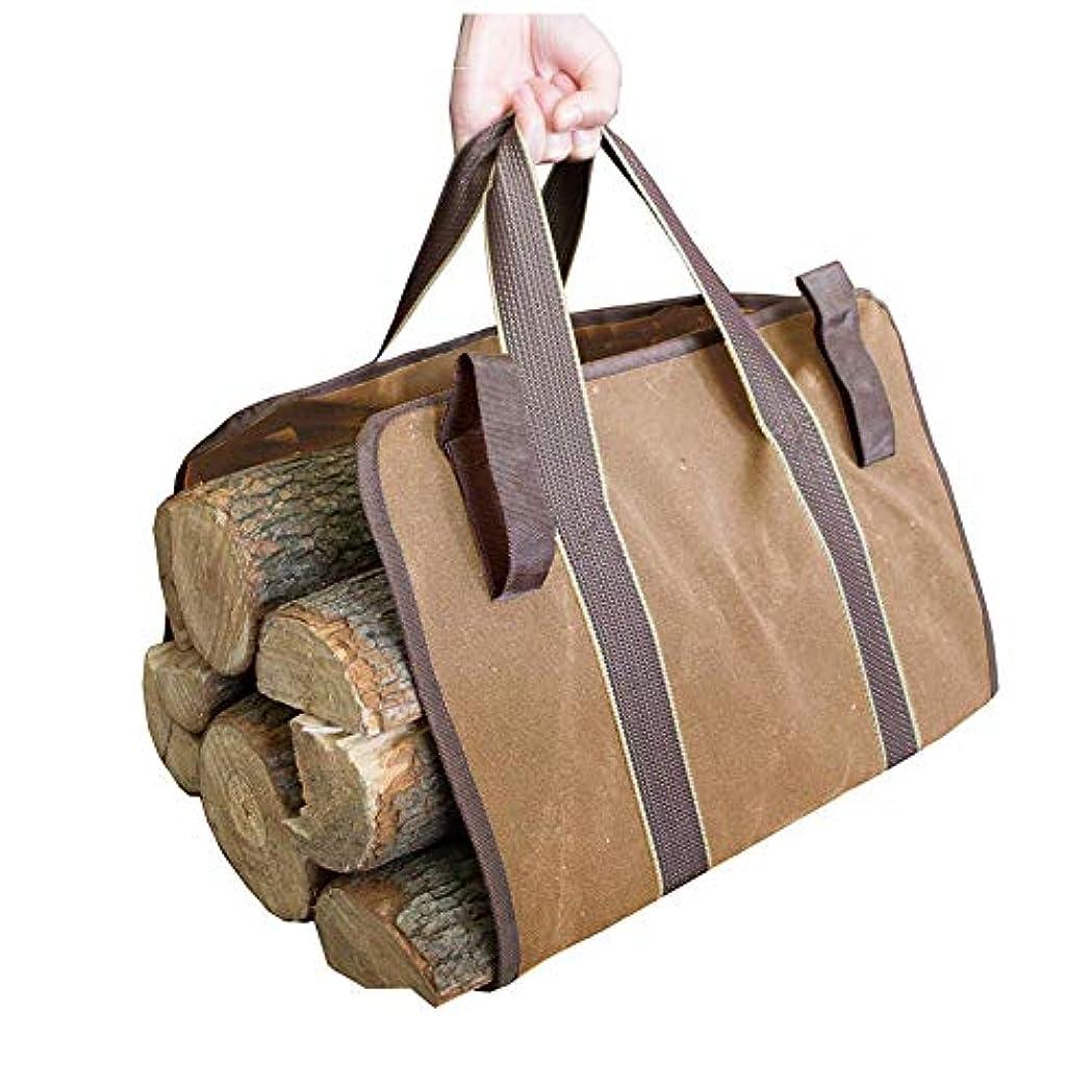 作者バーゲン経験的lacyie 大容量薪バッグ 薪ストーブ 防水キャンバス伐採袋 持ち運びが易い折りたたみできる携帯用薪貯蔵袋 ストレージクリーニング用品